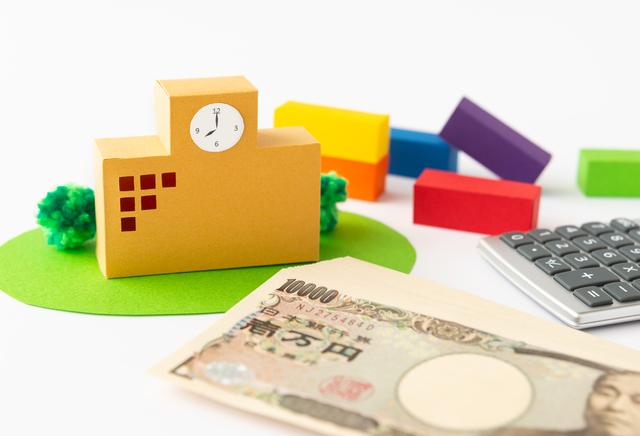 自己破産における奨学金の処理