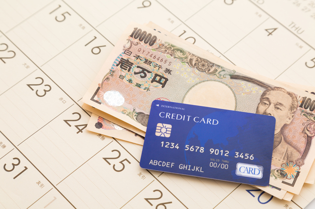 個人再生後はクレジットカードは使える?発行手続きはいつから?