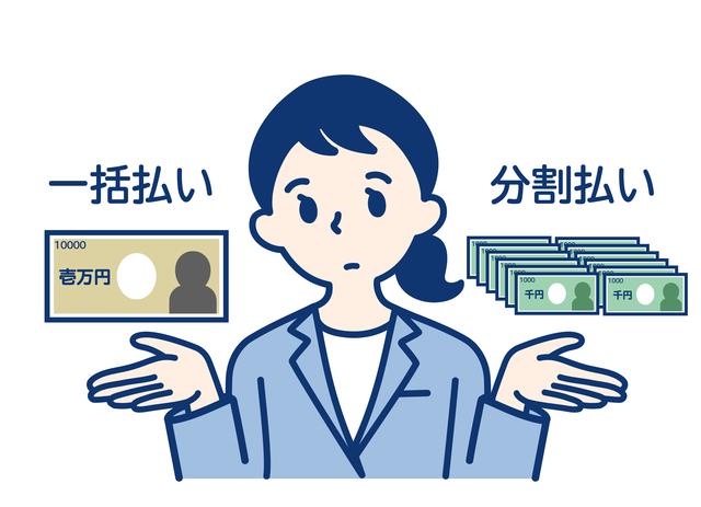 債務整理の費用相場は?分割は可能?安くする方法や支払方法を解説