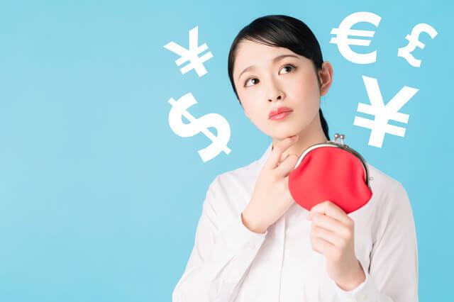 債務整理にかかる期間と申請の流れを解説